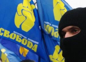 """В Крыму запретили фашистскую партию """"Свобода"""". Решение было принято в тот момент, когда лидер фашистов вел переговоры с Януковичем"""