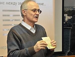 Поведение главы отдела образования в Севастополе вызывает множество недоуменных вопросов