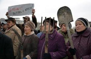 Народ Юго-Востока Украины противостоит режиму бандеровской хунты