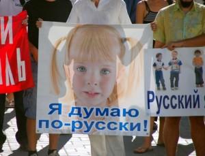 Укромова в севастопольских школах становится факультативом
