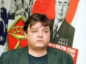 Внук Брежнева рвется к власти в Крыму