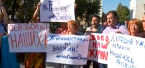 """Крымские журналисты протестуют против задержания журналистов """"Крымского телеграфа"""""""
