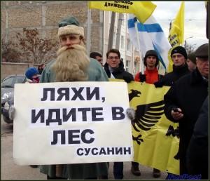 Один из протестов у здания консульства Польши в Севастополе.