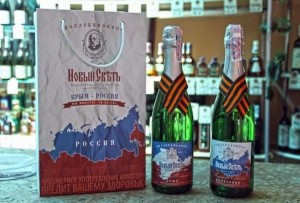 Новосветское шампанское, выпущенное по случаю возвращения Крыма в состав России. На днях сухое Новостветское шампанское получила Гран-При на международном конкурсе в Москве