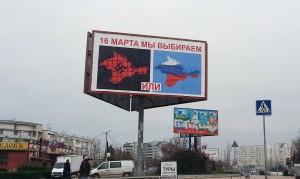 Украина все еще не отказалась от намерения восстановить в Крыму свой фашистский режим