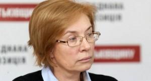 Бывшая крымская чиновница Людмила Денисова пристроилась в Киеве координаторшей рабского труда