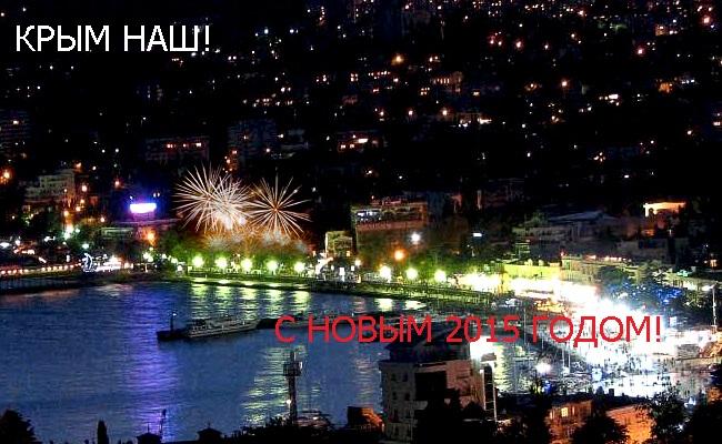 New Year Crimea 2015