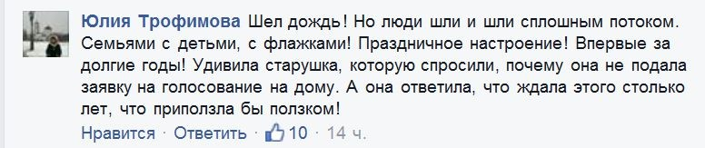 comment5