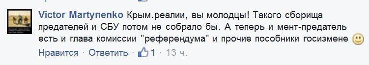 comment7