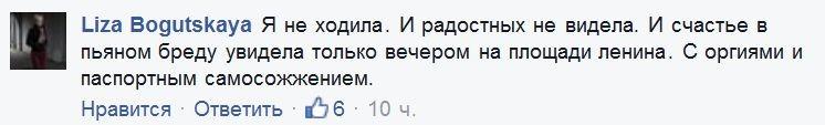 comment8