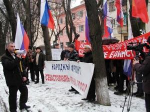 Валерий Подъячий на акции протеста у здания украинской охранки СБУ в Симферополе. Валерия Подъячего до сих пор не снята судимость.