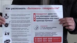 Separatism Bytovoy 02