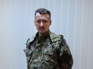 В Крыму находится экс-министр обороны ДНР Игорь Стрелков