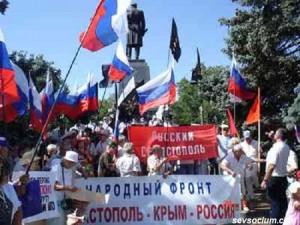 НФ СКР был одним одной из важнейших общественных, организаций, боровшихся за российский Крым