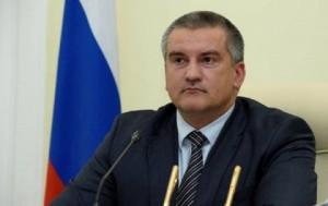 Глава Крыма Сергей Аксенов подверг критике украинские выборы