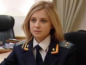 Прокурор Крыма Наталья Поклонская считает, что Украина и меджлисовские экстремисты хотят запугать крымчан