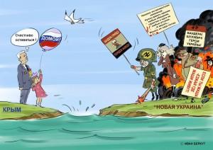 """Глава """"МИДа"""" Украины уверен, что Крым можно возвратить под власть Киева пропагандой """"европейской Украины"""""""
