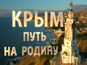 """Бандеровское посольство не смогло предотвратить демонстрацию в Афинах фильма """"Крым. Путь на Родину"""""""