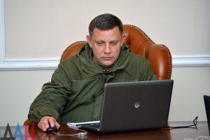 Прямые линии главы ДНР с жителями украинских регионов вызывают бешенство еврохунты в Киеве и хакерские атаки