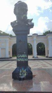 В таком виде памятник Шевченко простоял в Симферополе недолго. Его отмыло похоронное бюро