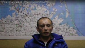 Избитый российский военный признал, что он совершил измену Украине. Личные данные похищенного военного на видео не сообщается