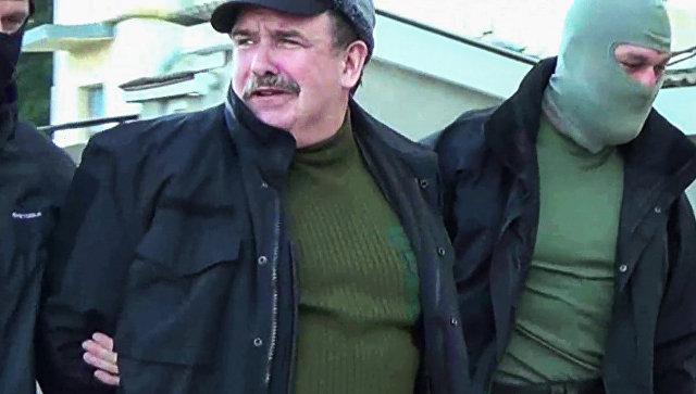 Пархоменко при задержании его сотрудниками ФСБ