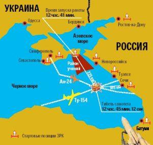 """Украинская военщина может повторить свой """"подвиг"""" 2001 года, когда во время учений она сбила российский пассажирский самолет, летевший над Черным морем"""