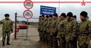 Поступили сообщения о подготовке террористов-смертников, которые совершат теракты в Крыму