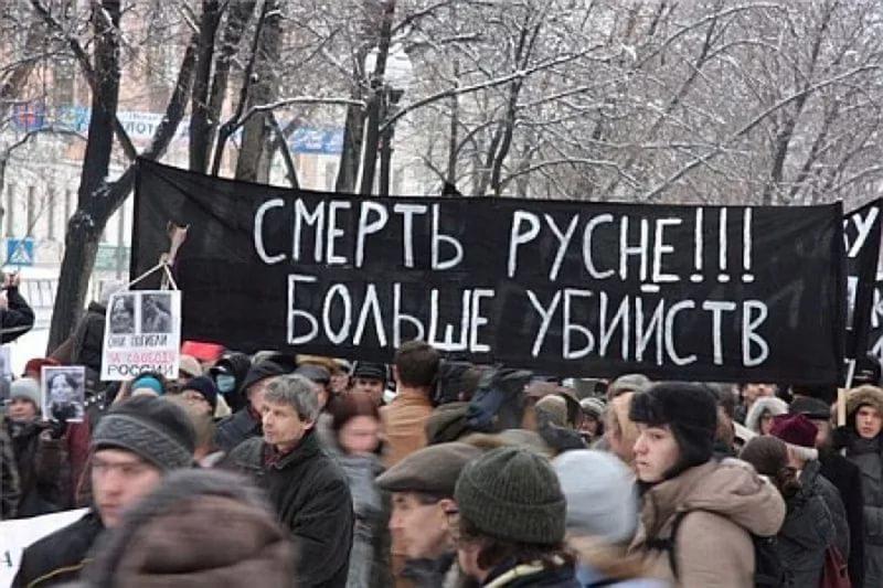Вот, чем грозит России современная Украина