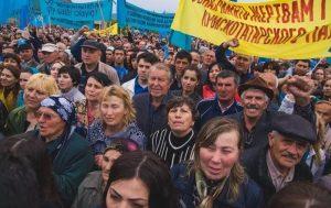 Крымские татары отмечают очередную годовщину депортации