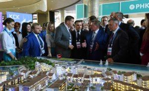 Ялтинский экономический форум