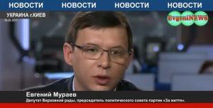 """""""Нардеп"""" Мураев излагает в эфире собственного телеканала план нового жовтоблакитного """"кидалова"""""""